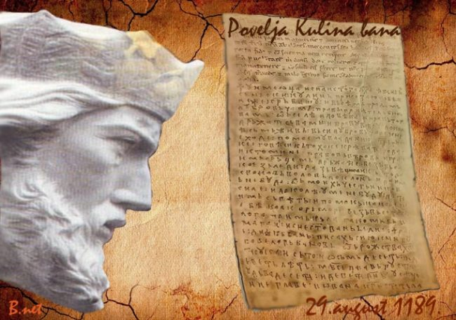 830 godina od podpisa POVELJE KULINA BANA Povelja